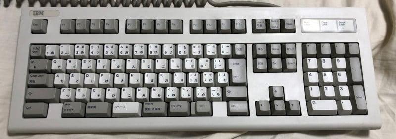 IBM 5576-002